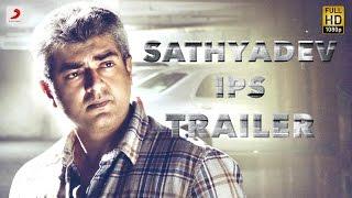 Sathyadev IPS Official Trailer | Ajith, Trisha, Anushka | Harris Jayaraj