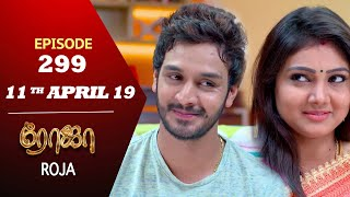ROJA Serial   Episode 299   11th Apr 2019   Priyanka   SibbuSuryan   SunTV Serial   Saregama TVShows