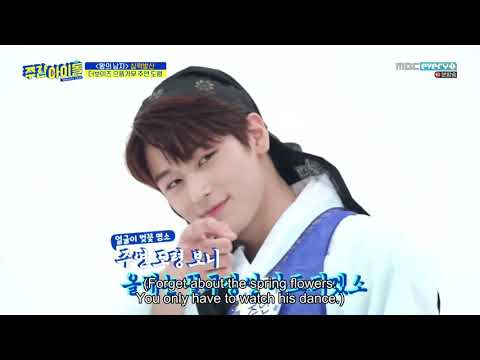 ENGSUB Weekly Idol EP404 Lee Seung-Hyub (N.Flying), Moon Bin (Astro), Juyeon (The Boyz)