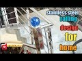 stainless steel railing design for home