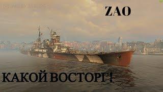 Уникальные модернизации. Zao