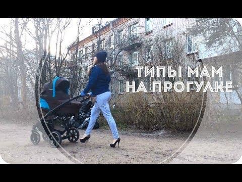 Прикорм - Навигатор - Доктор Комаровский