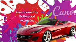 Bollywood Actresses car collection 2019|Abhiraj Singh Car Studio