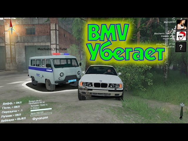 BMW ???????? ?? ????????!!! ? SPINTIRES