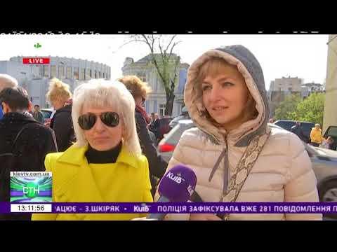 Телеканал Київ: 21.04.19 Столичні телевізійні новини 13.00
