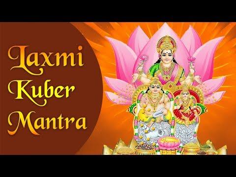 Lakshmi Kubera Mantra For Wealth & Prosperity   Kuber Mantra   Bhakti Songs