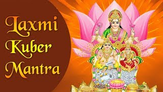 Download lagu Lakshmi Kubera Mantra For Wealth & Prosperity | Kuber Mantra | Bhakti Songs