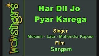 Har Dil Jo Pyar Karega - Hindi - Karaoke Wow Singers