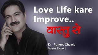 How to Improve Your Love Life Vastu Tips for Better Love life