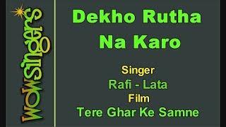 Dekho Rutha Na Karo - Hindi Karaoke - Wow Singers