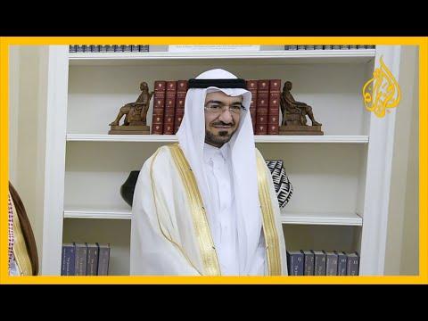أي تداعيات وأصداء لدعوى سعد الجبري ضد ولي العهد السعودي؟  - نشر قبل 5 ساعة