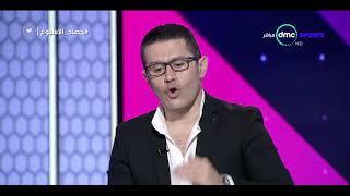 حصاد الأسبوع - أحمد عفيفي : منظومة الزمالك لا تساعد على النجاح