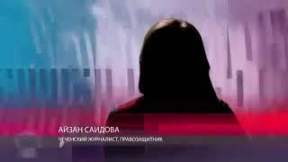 Народ не простит Кадырову В Чечне запытали и убили преподавателя