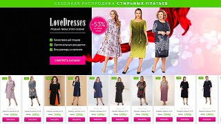 Интернет магазин женских платьев РАСПРОДАЖА МОДНЫХ ВЕСЕННИХ ПЛАТЬЕВ