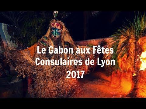 Le Gabon aux Fêtes Consulaires 2017 - Lyon