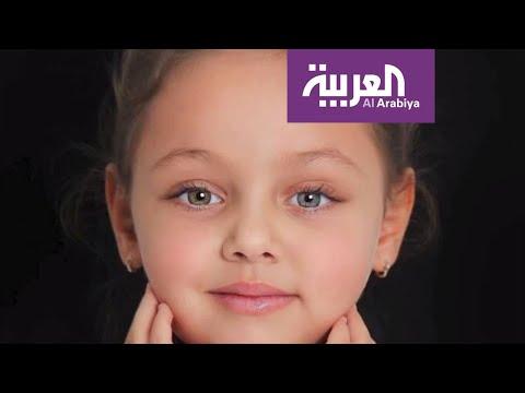 الطفلة المصرية التي أصبحت ملكة جمال روسيا  - 20:59-2020 / 1 / 20