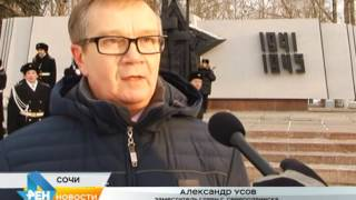 В Сочи доставили останки сочинца Григория Некрасова, погибшего в годы войны. Новости Сочи