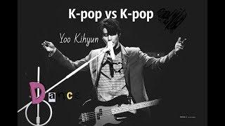 save one  k-pop vs drop one k-pop . Выбрать k-pop песню.