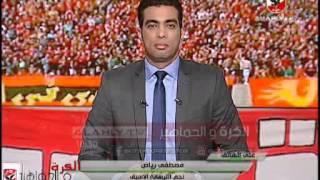 مصطفى رياض : الاهلى اكبر من ان يدفع رشوة , والترسانة فريق كبير