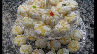Repeat youtube video ghriyba au noix de coco (recette marocaine)...غريب