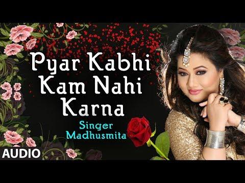 Pyar Kabhi Kam Nahi Karna Female Version Madhusmita | Prem Pratigyaa | Mithun,Madhuri Dixit