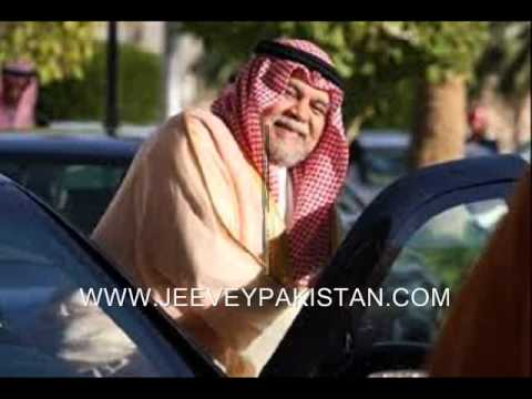 Prince Bandar bin Sultan New Intelligence beuro Chief of Saudi Arabia.wmv