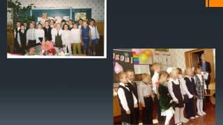 информационные технологии в воспитательной работе классного руководителя