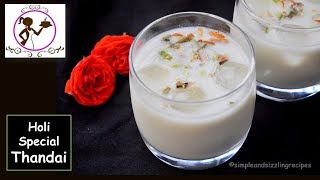 Thandai Recipe | Holi Special Drink | Bengali Cooling Summer Drinks Recipe | Thandai Sharbat