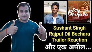 आप सब से एक अपील 🙏 Sushant Singh Rajput के Dil Bechara trailer को सबसे ज्यादा Liked video बनाते हैं