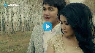 Нұрболат Абдуллин & Айгерім Мамырова - Махаббат мелодиясы