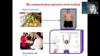 Вэлнесс-стиль жизни! Тамара Обухова