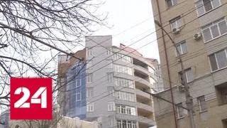 Смотреть видео Квартирная революция пришла к дальневосточным военным - Россия 24 онлайн