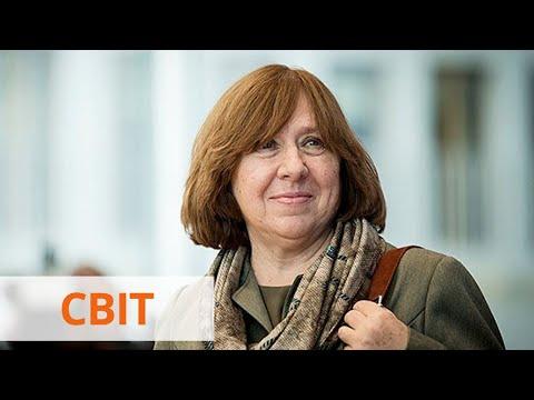 Факти ICTV: Светлана Алексиевич выехала из Беларуси в Германию