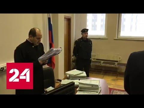 Суд обязал Грудинина выплатить 1,1 миллиард рублей акционерам Совхоза Ленина - Россия 24