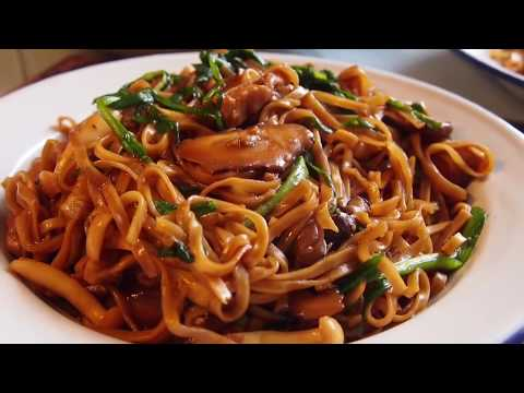 Super Easy Restaurant Style Chinese Braised Noodles Chicken Lo Mein 伊府面 Ee Fu Yee Fu Mee Recipe Youtube