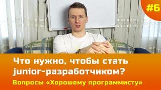 видео Javascript: вопросы и ответы