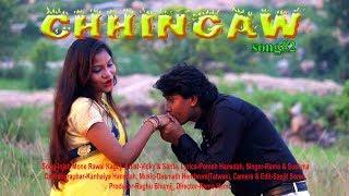 New Santali Video Song |Hisid Hoy Te | Chhingaw |Full HD Video Song