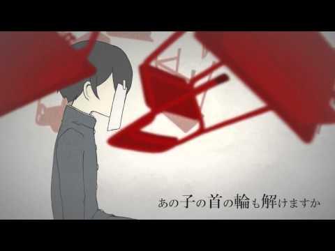 【IA】 ロストワンの号哭 【VOCALOIDカバー】