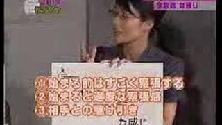 Repeat youtube video 女子アナエッチテレビ東京