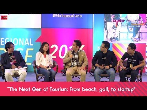 """เสวนา หัวข้อ """"The Next Gen of Tourism: From beach, golf, to startup"""""""