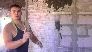 видео Как правильно штукатурить пеноблоки и чем: состав смеси для стен из пенобетона