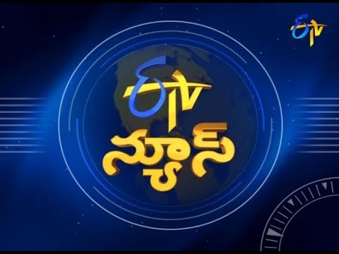 7 AM ETV Telugu News   22nd January 2018