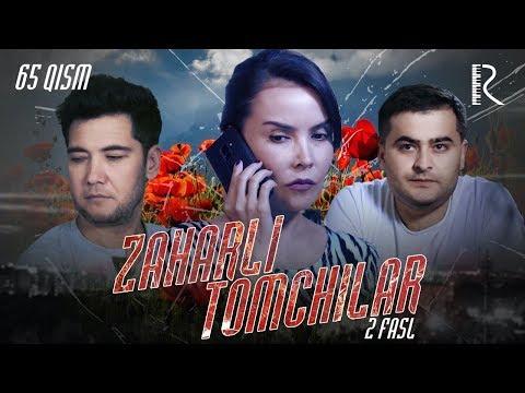 Zaharli tomchilar (o'zbek serial) | Захарли томчилар (узбек сериал) 65-qism