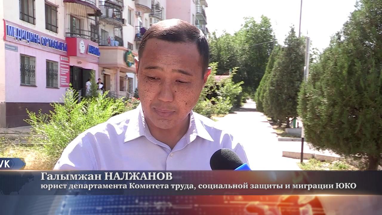 Поликлиника дегтярск регистратура телефон