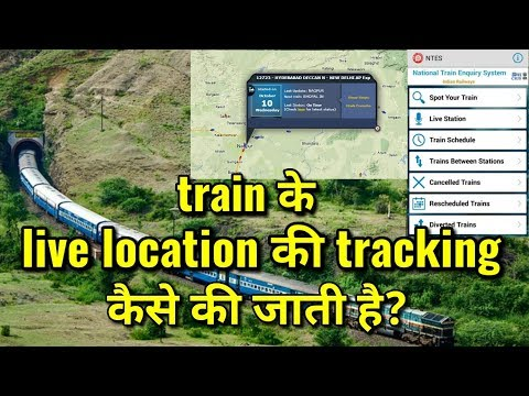 How does work train live locations tracking system
