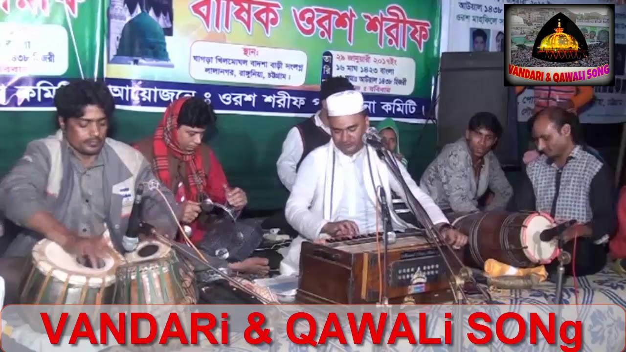 bd famous vandari song   বাবা তোঁমারও লাগিয়া জুগিনী সাজিবো   Rangunia, Chittagong  