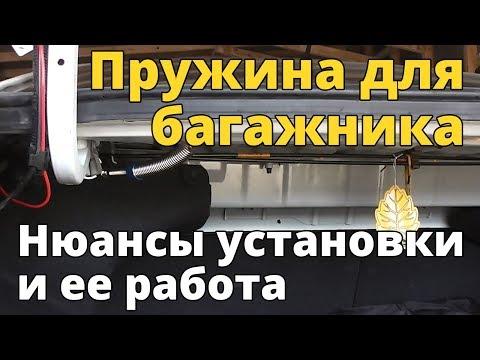 Пружина для багажника автомобиля с Aliexpress