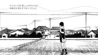 Receivers 作詞:下岡晃 作曲:アナログフィッシュ 「少年ジャンプ+」...