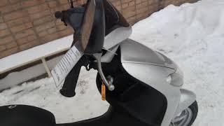 Цены на скутеры. Покупка двух мопедов!