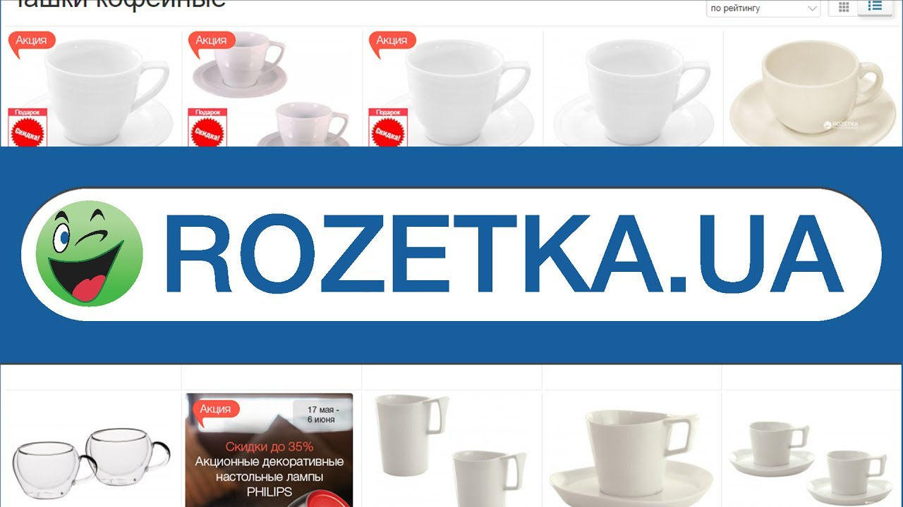 Керамическая турка купить в киеве и по украине. Оптимальные цены, оригинальный товар, бесплатная доставка на заказы от 700 грн:: интернет магазин leton.